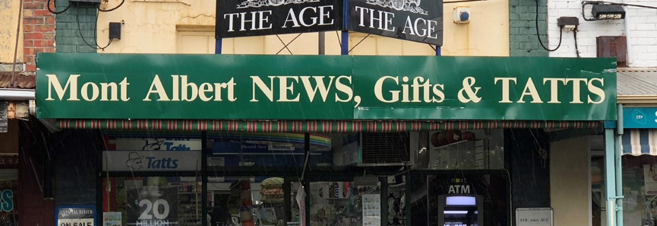 Mont Albert News, TATTS and GIFTS